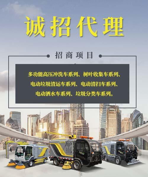 濟南百(bai)易環(huan)甭砩喜欤科(ke)技有限公司