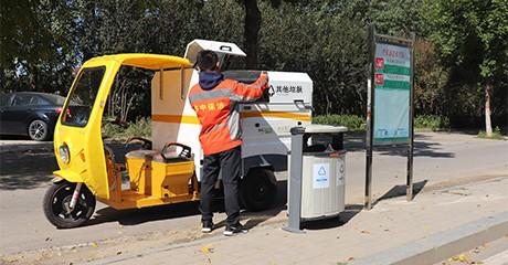 小型垃圾运输车