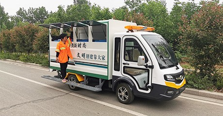 小型垃圾收集车