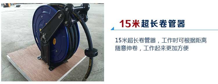 道路高压清洗车BY-C10配备15米卷管器