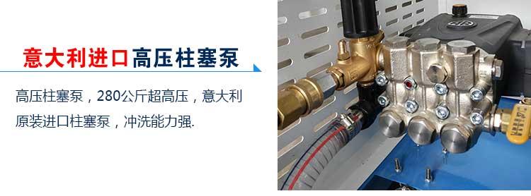 道路高压清洗车BY-C10配备意大利AR高压泵