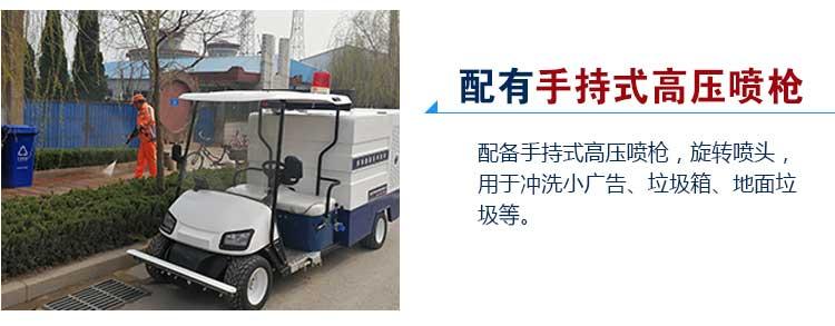 道路高压清洗车BY-C10配有手持式高压水枪