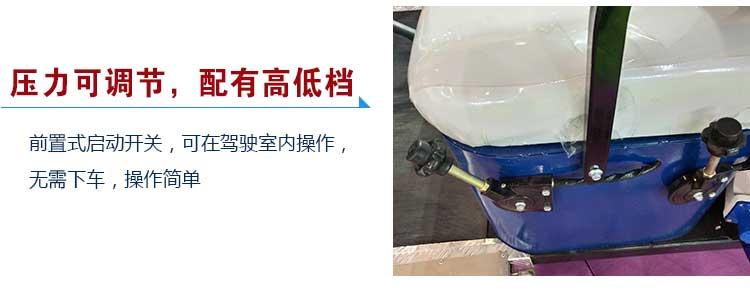 道路高压清洗车BY-C10配有高低档