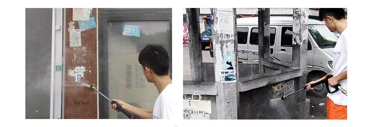 道路高压清洗车在清理小广告