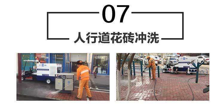 道路高压清洗车可用于冲洗人行道花砖。