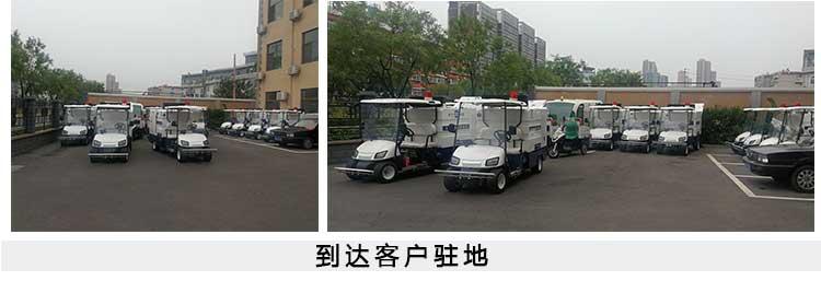 道路高压清洗车到达客户驻地
