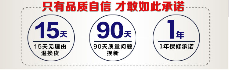 道路高压清洗车BY-C10售后服务