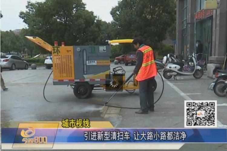 百易高压冲洗车在冲洗商铺门前油污