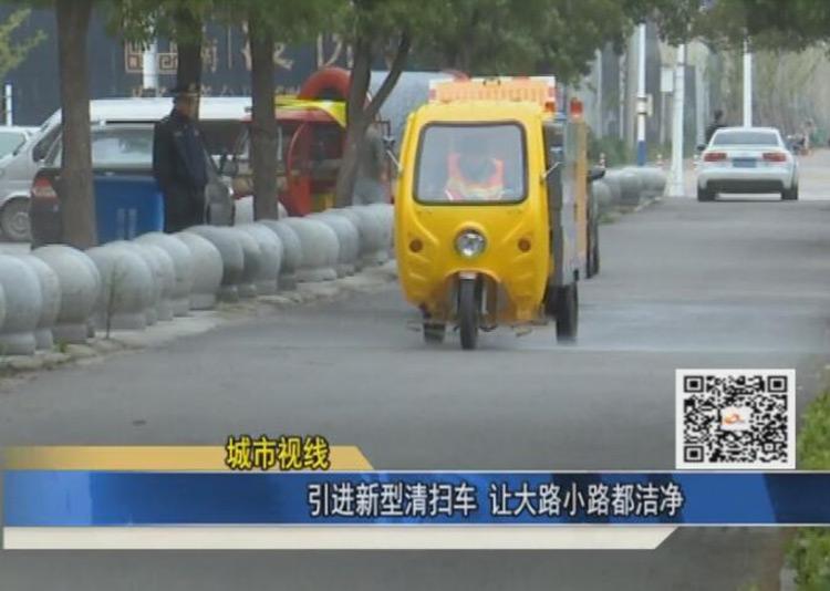 百易高压冲洗车让大路小路都洁净