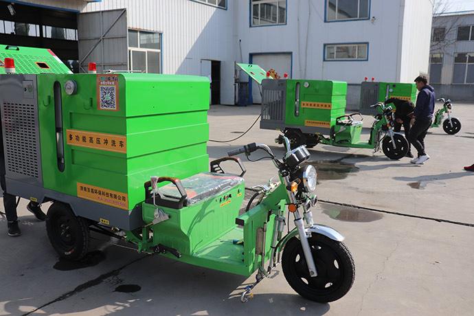 小型高壓沖洗車
