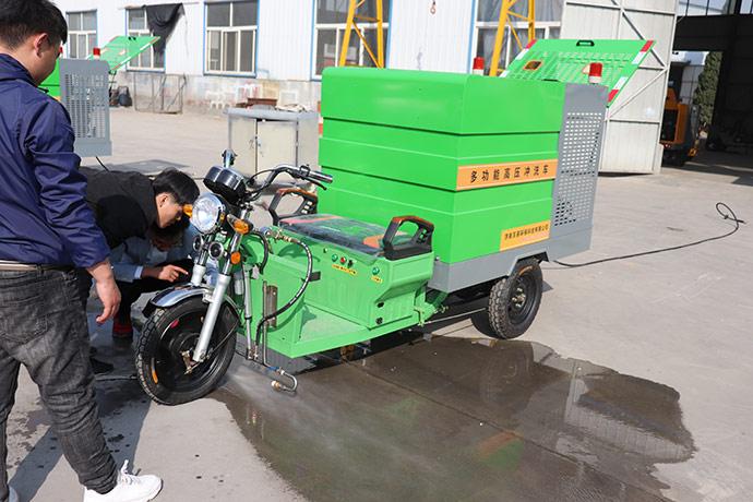 小型高压冲洗车