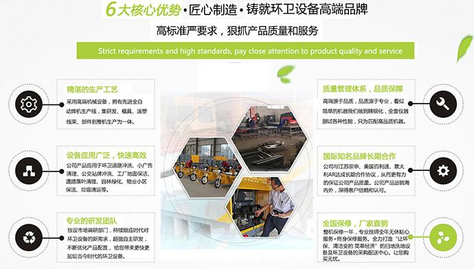 吸叶机生产厂家优势