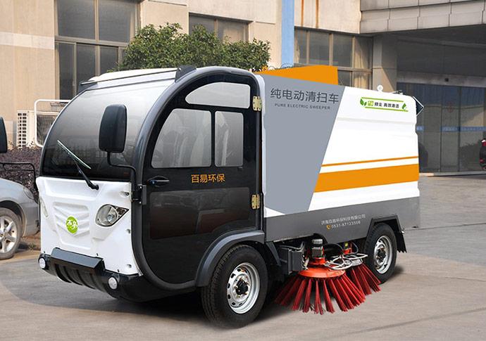 纯电动清扫车
