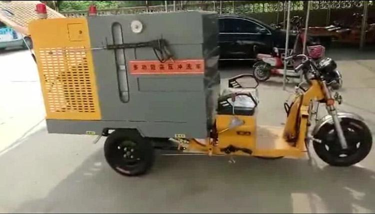 三轮高压清洗车