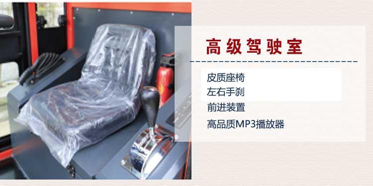 环卫电动清扫车BY-ZX2000,配有高级驾驶室,皮质座椅、左右手刹、前进装置、高品质MP3播放器。