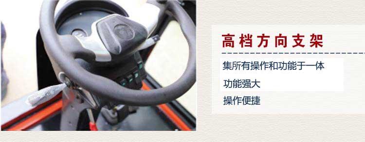 环卫电动清扫车BY-ZX2000,配有高档方向支架,集所有操作和功能于一体,功能强大,操作便捷。