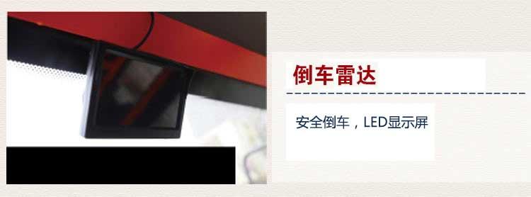 环卫电动清扫车BY-ZX2000,配有LED显示屏的倒车雷达,安全倒车。