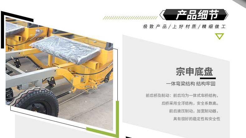 三轮雾炮洒水车BY-X15配备宗申底盘