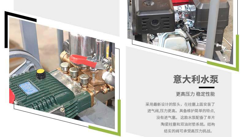 小型洒水车BY-X15配置意大利AR高压泵
