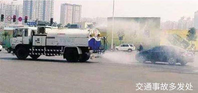 电动三轮洒水车BY-X15防喷溅避免交通事故