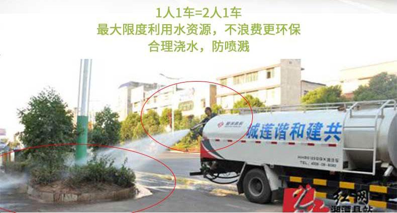 电动三轮洒水车BY-X15节水不浪费