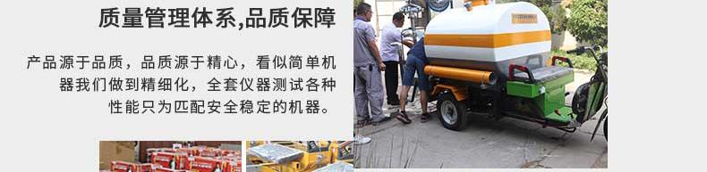 电动三轮洒水车BY-X15品质保障