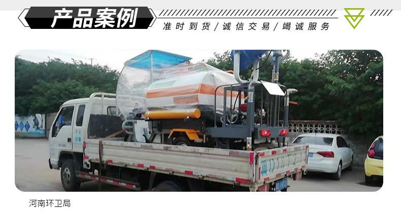 电动三轮洒水车客户案例之河南环卫局