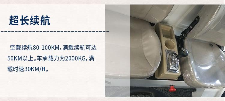 电动四轮平板车BY-02A超长续航