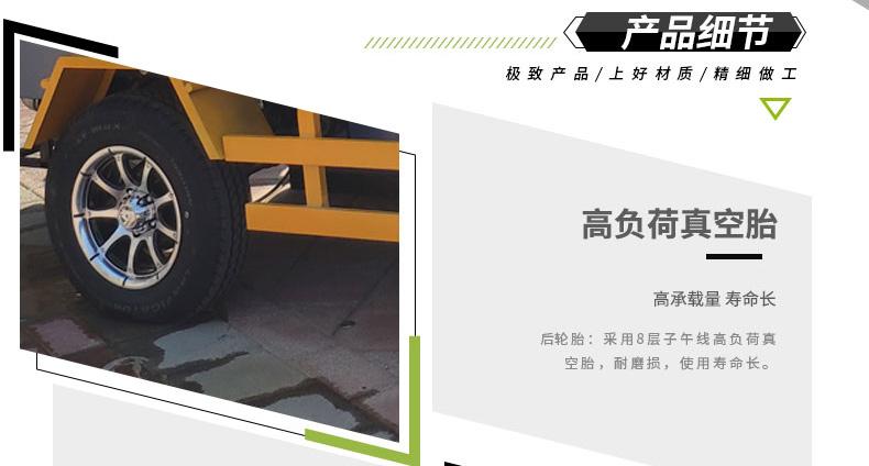 多功能洒水车BY-X20高负荷真空胎