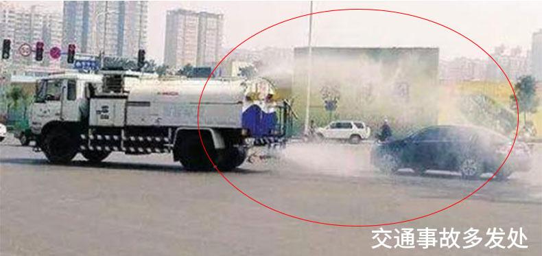 小型洒水车BY-X20低位喷洒避免交通事故