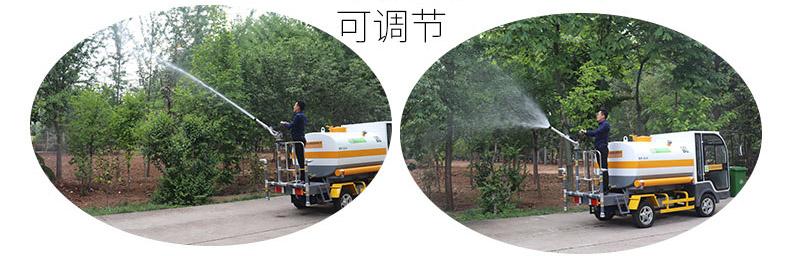 多功能洒水车BY-X20高炮洒水可调节