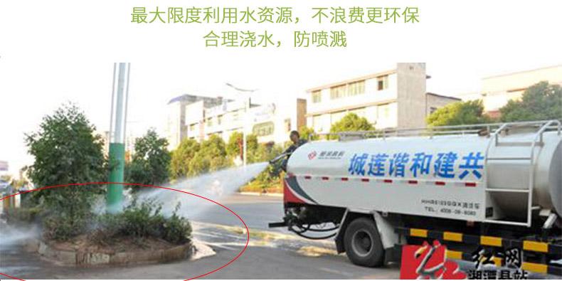 电动四轮洒水车BY-X20节水喷洒,防喷溅