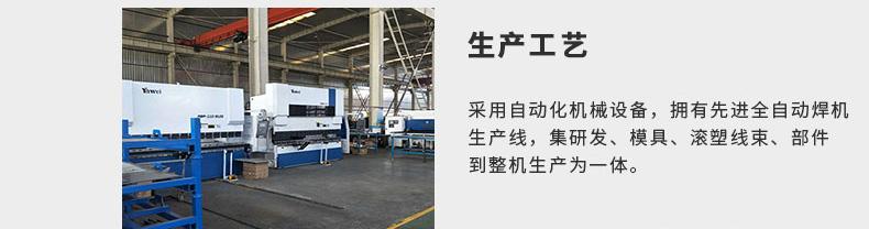电动洒水车BY-X20生产工艺