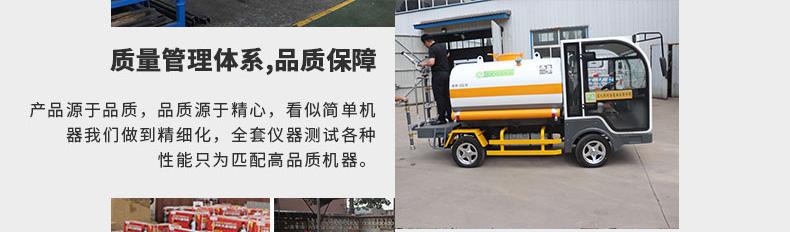 电动四轮洒水车BY-X20品质保障