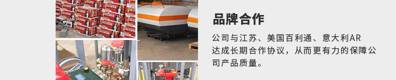 环卫多功能洒水车BY-X20品牌合作