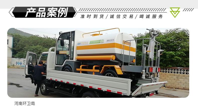 多功能洒水车BY-X20产品案例