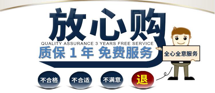 道路吸尘清扫车BY-XC50质保1年,免费服务