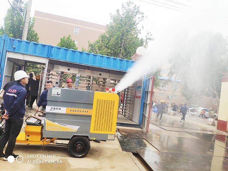 百易高压冲洗车建筑工地喷雾降尘