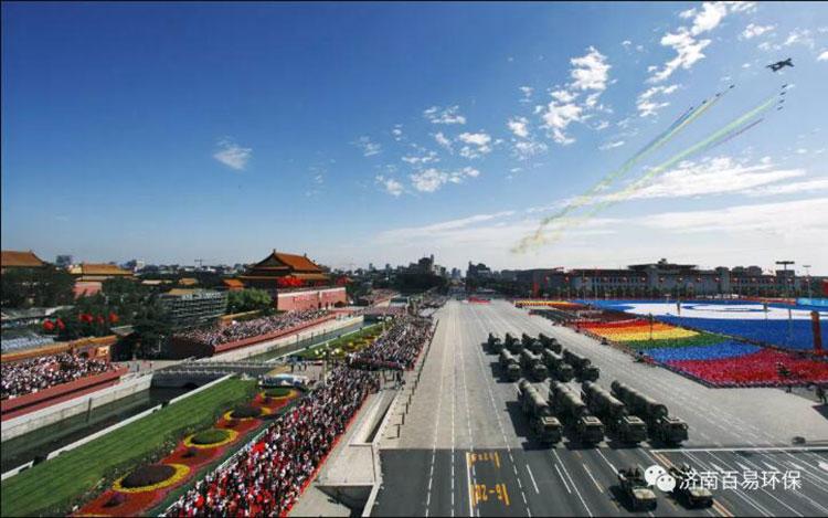 中国70周年