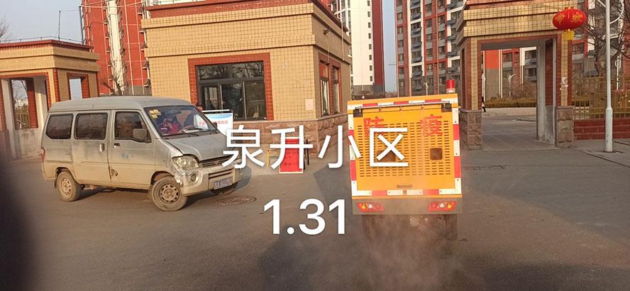多功能高压冲洗车消毒防疫