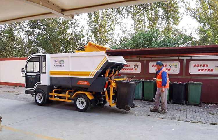 高唐县垃圾清运有限公司引进纯电动垃圾清运车