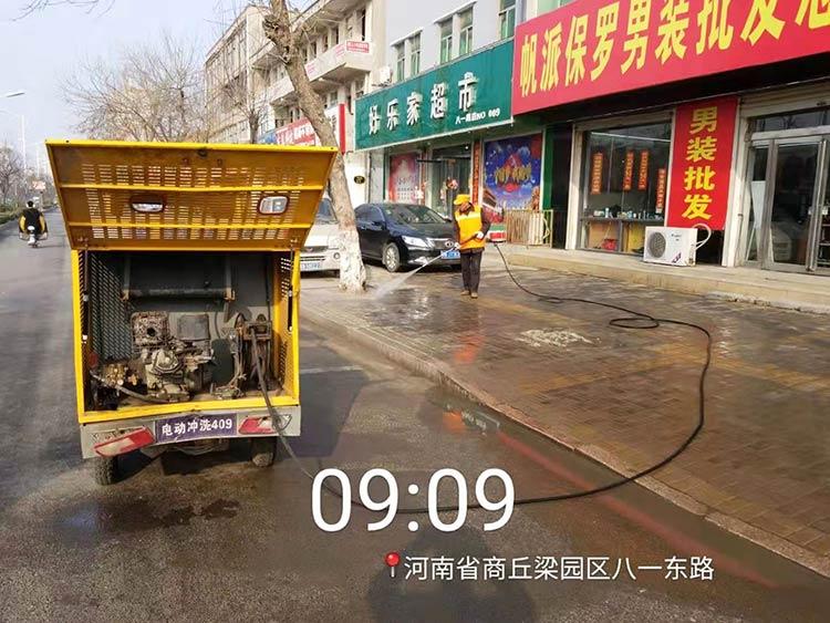 梁园环卫引进电动高压冲洗车