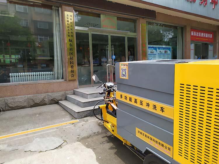 航东社区引进多功能高压冲洗车,用于社区道路冲洗