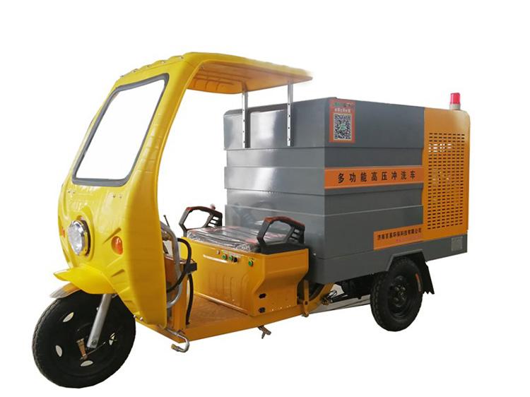 百易长青小型多功能高压冲洗车