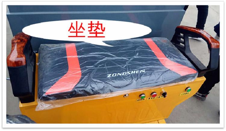 小型多功能高压冲洗车坐垫