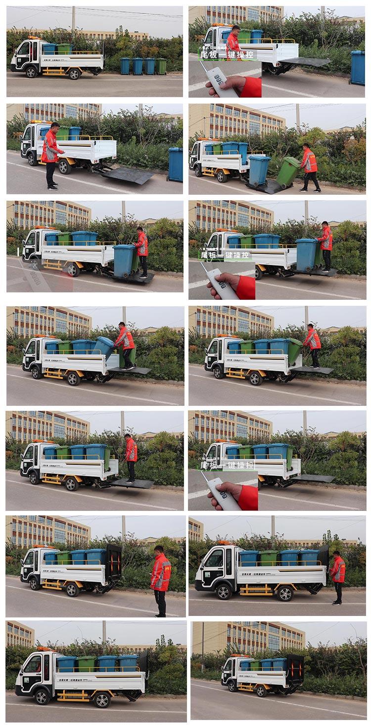 百易长青电动四轮八桶垃圾运输车作业演示步骤图