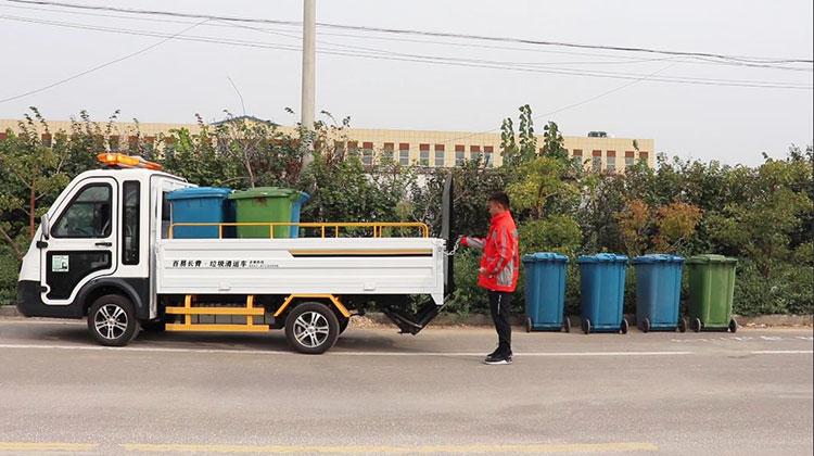 百易长青电动四轮八桶垃圾运输车作业演示视频