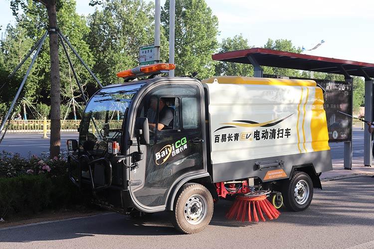百易长青驾驶式电动清扫车