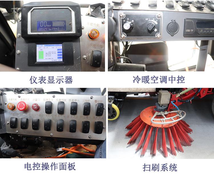 百易长青驾驶式电动清扫车功能配置