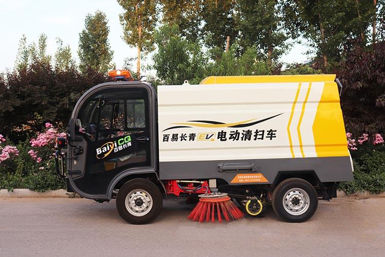 百易长青纯电动道路扫地车